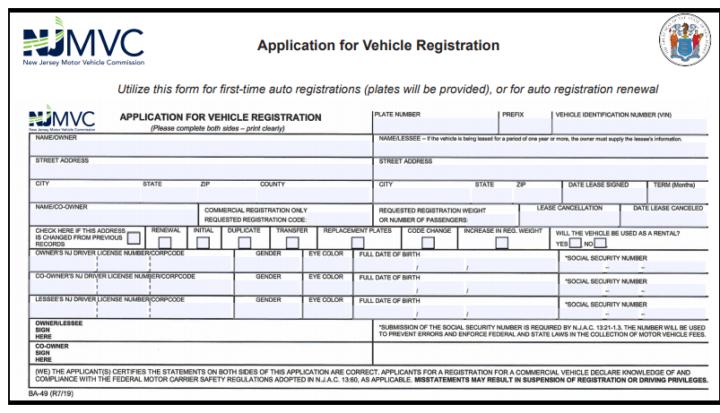 vehicle reg form